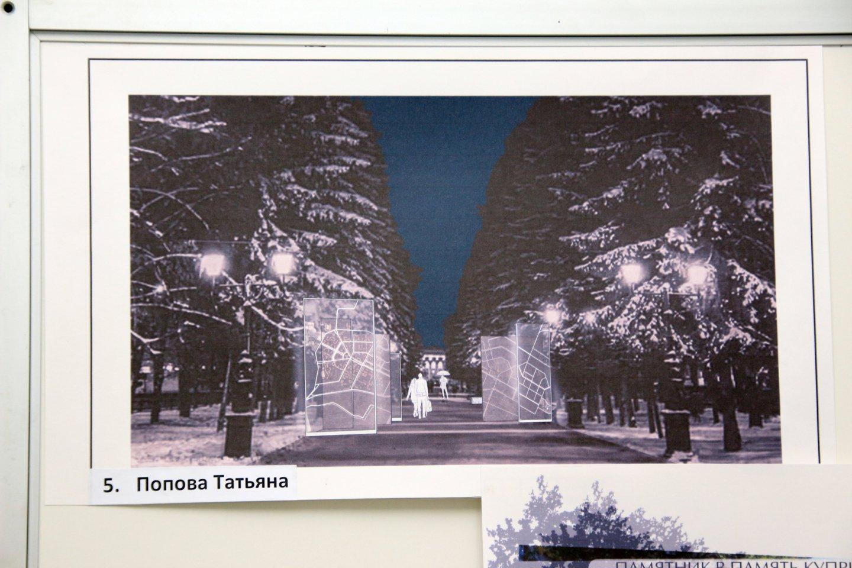 Выставка работ Конкурса общественных инициатив по созданию арт-объекта, посвященного Маргарите Куприяновой
